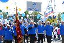 Торжественное шествие в День химика